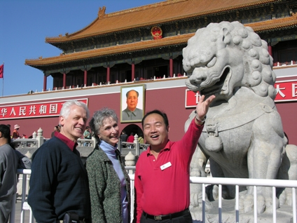 Touring China's Forbidden City